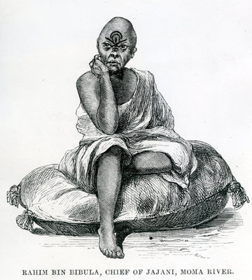 Rahim Bin Bibula, Chief of Jajani, Moma river, 1879 (engraving) Wall Art & Canvas Prints by English School