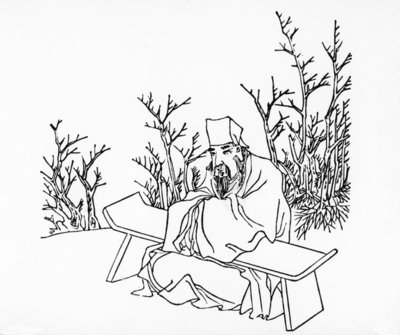 Confucius Teaching (engraving) Wall Art & Canvas Prints by Anonymous