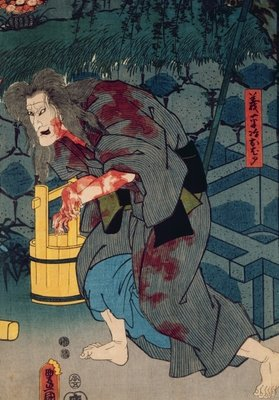 The blood stained witch - figure from Japanese theatre, 1852 (colour woodblock print) Fine Art Print by Utagawa Kunisada