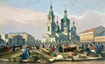 The Hay Square in St. Petersburg, c.1840 (colour litho) Postcards, Greetings Cards, Art Prints, Canvas, Framed Pictures & Wall Art by Henri Courvoisier-Voisin