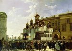 Easter procession at the Maria Annunciation Cathedral in Moscow, 1860 (oil on canvas) Postcards, Greetings Cards, Art Prints, Canvas, Framed Pictures & Wall Art by French School