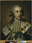 Portrait of Prince Platon Zubov, 1793 (oil on canvas) Fine Art Print by Indian Photographer