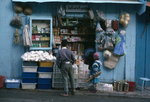 The grocer's shop Fine Art Print by Clive Uptton