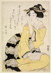Seated courtesan with a book, c.1804-29 Wall Art & Canvas Prints by Han Gan