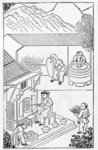 Opening and closing furnaces, from a series of illustrations on the manufacture of china Fine Art Print by Chinese School