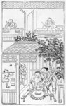 Turning basins,from a series of illustrations on the manufacture of china Wall Art & Canvas Prints by Chinese School