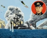 Pearl Harbour (gouache on paper) Fine Art Print by John S. Smith