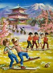 Wee Willie Winkie goes to a Japanese park and discovers an odd children's racing game Fine Art Print by Gerry Wood