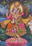 Krishna and Radha Fine Art Print by Andrew Howat