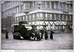 Bolsheviks holding the end of a street with an armoured car, 1917 Fine Art Print by Russian Photographer