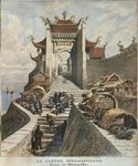 Sino-Japanese War, Shanghai gate, illustration from 'Le Petit Journal', Supplement illustre, 6th January 1895 Fine Art Print by Theodore de Bry