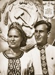 Young Soviet man and woman Poster Art Print by Russian Photographer