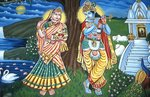 Radha and Krishna Fine Art Print by Pahari School