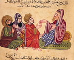 MS Ahmed III 3206 Solon Fine Art Print by Turkish School