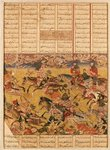 The Charge of the Cavaliers of Faramouz, illustration from the 'Shahnama' (Book of Kings), by Abu'l-Qasim Manur Firdawsi (c.934-c.1020) (gouache on paper) Wall Art & Canvas Prints by Han Gan
