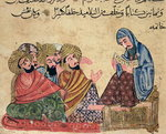 MS Ahmed III 3206 The Philosopher, illustration from 'Kitab Mukhtar al-Hikam wa-Mahasin al-Kilam' by Al-Mubashir