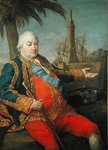 Pierre de Suffren-Saint-Tropez (1729-88) Vice Admiral of France (oil on canvas) Fine Art Print by Marc Nattier