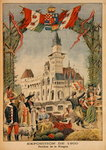 The Hungarian Pavilion at the Universal Exhibition of 1900, Paris, illustration from 'Le Petit Journal', 11th March 1900 (colour litho) Wall Art & Canvas Prints by Andrew Howat