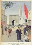 The Moroccan Pavilion at the Universal Exhibition of 1900, Paris, illustration from 'Le Petit Journal', 23rd September 1900 (colour litho) Wall Art & Canvas Prints by Lucy Willis