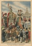 A picturesque and traditional feast, the procession of the Giants at Valenciennes, illustration from 'Le Petit Journal', supplement illustre, 10th July 1910 (colout litho) Postcards, Greetings Cards, Art Prints, Canvas, Framed Pictures, T-shirts & Wall Art by Louis Leopold Boilly