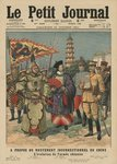 Movement of revolt in China, evolution of the Chinese army, illustration from 'Le Petit Journal', supplement illustre, 29th October 1911 (colour litho) Postcards, Greetings Cards, Art Prints, Canvas, Framed Pictures, T-shirts & Wall Art by Samuel Wale