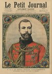 His Imperial Highness Prince Nicholas Alexandrovitch, future Emperor and Tsar Nicholas II, front cover illustration of 'Le Petit Journal', supplement illustre, 11th November 1894 (colour litho) Wall Art & Canvas Prints by French School