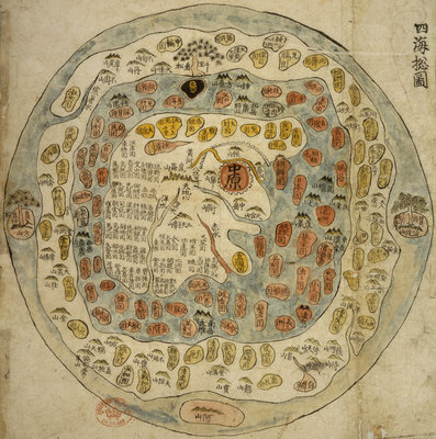 A Korean World Map Fine Art Print by Anonymous