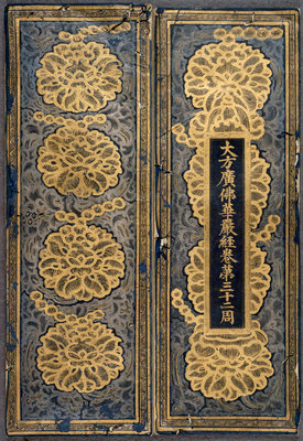 Korean sutra cover by Anonymous - print