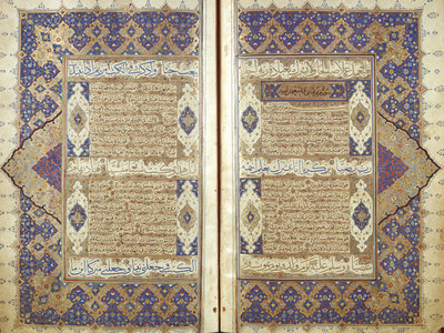 A Qur'an by Anonymous - print