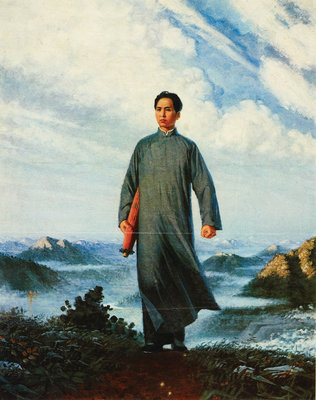 Chairman Mao goes to Anyuan by Liu Chunhua - print
