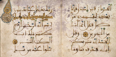 A Qur'an from Spain by Anonymous - print