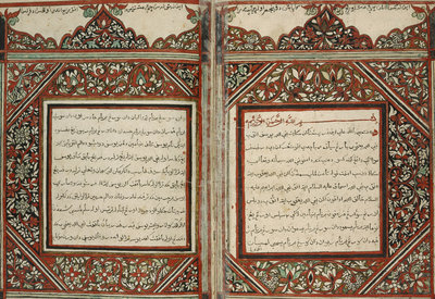 A Qur'an from Malay by Anonymous - print