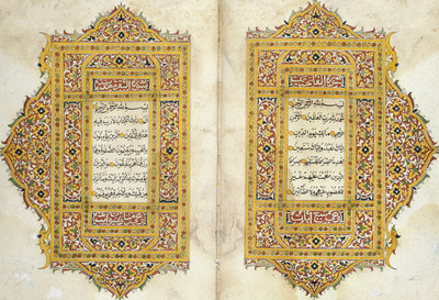 A Qur'an from the Malay Peninsula by Anonymous - print