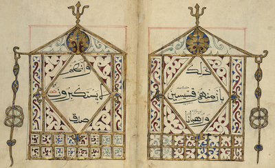 A Qur'an from China by Anonymous - print