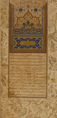 Opening page of the Akbarnama by Daulat - print