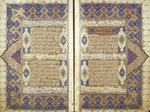 A Qur'an by Hayim Barbut - print