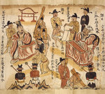 Sutra of the ten kings