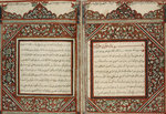 A Qur'an from Malay