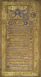 An Islamic marriage contract by Anonymous - print