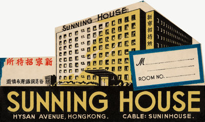 Sunning House Hong Kong Luggage Label Postcards, Greetings Cards, Art Prints, Canvas, Framed Pictures & Wall Art by Corbis