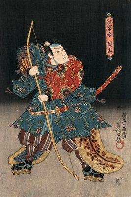 An actor in the role of Saitogo Kunitake Postcards, Greetings Cards, Art Prints, Canvas, Framed Pictures, T-shirts & Wall Art by Utagawa Kunisada