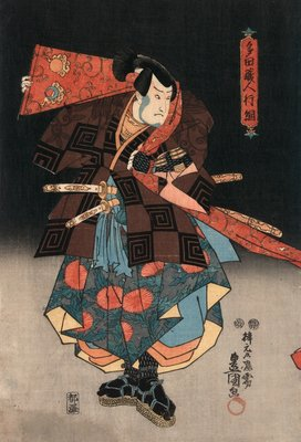 An actor in the role of Tadanokurando Yukitsuna Postcards, Greetings Cards, Art Prints, Canvas, Framed Pictures, T-shirts & Wall Art by Utagawa Kunisada