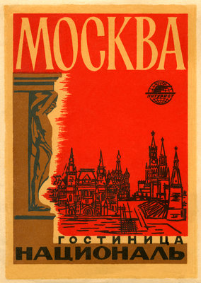 Mockba Luggage Label Postcards, Greetings Cards, Art Prints, Canvas, Framed Pictures & Wall Art by Corbis