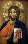 Christ Pantocrator Icon at Aghiou Pavlou Monastery on Mount Athos Postcards, Greetings Cards, Art Prints, Canvas, Framed Pictures & Wall Art by Anonymous