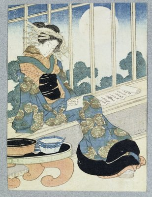 Japanese Lady Reading by Moonlight by Keisai Yeisen - print