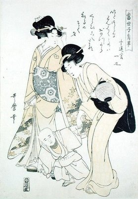 Lady and a Nursemaid Teaching a Child to Walk by Kitagawa Utamaro - print