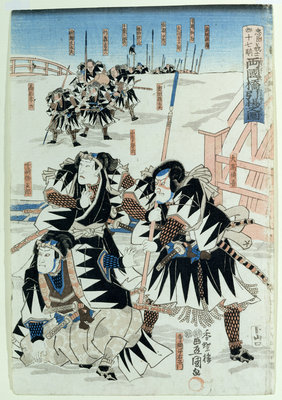 Scene from Act XI of 'Chiushingura or, The Loyal League: A Japanese Romance', by Monzayemon Chikamatsu Fine Art Print by Utagawa Kunisada
