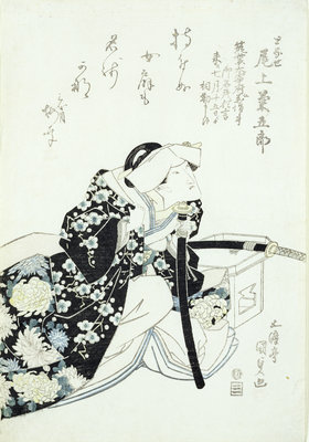 Kikugoroi Onoe in the Role of Tonase Fine Art Print by Utagawa Kunisada