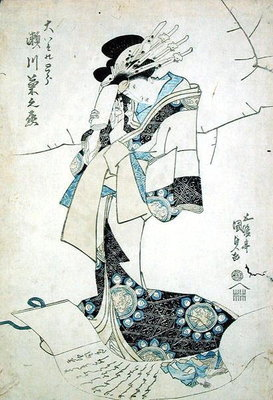 Portrait of a Lady Fine Art Print by Utagawa Kunisada