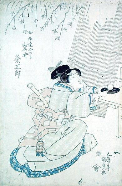 Iwai Kumesaturo as Date Otsura, a Tea House Girl Fine Art Print by Utagawa Kunisada